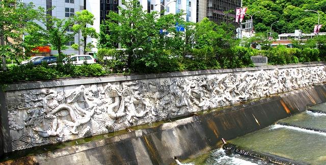 百龍嬉水-2