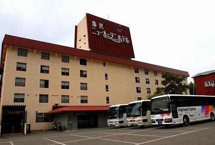 湯沢ニューオ−タニホテル-2