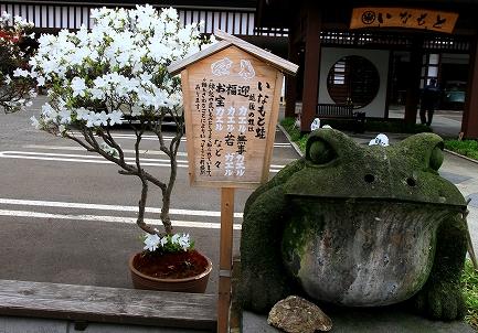 湯沢町散策-1