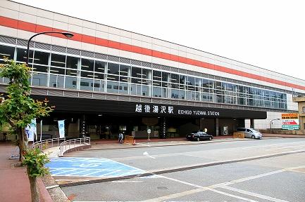 越後湯沢駅-1
