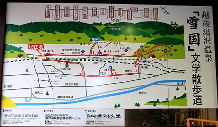 悦五湯沢駅-3