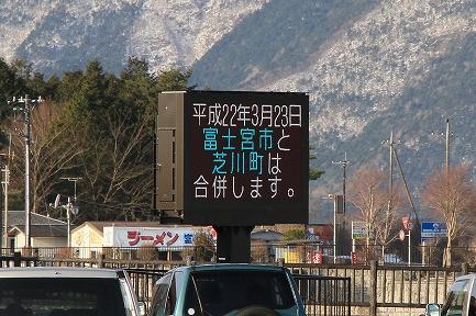 朝霧高原-3