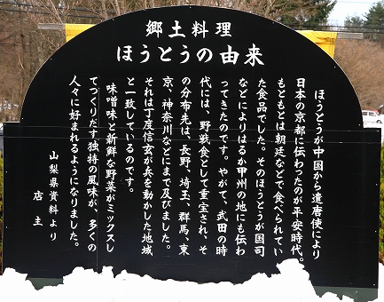 八ヶ岳チーズケーキ工房-4