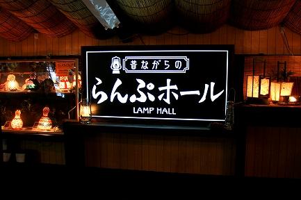 八ヶ岳チーズケーキ工房-7