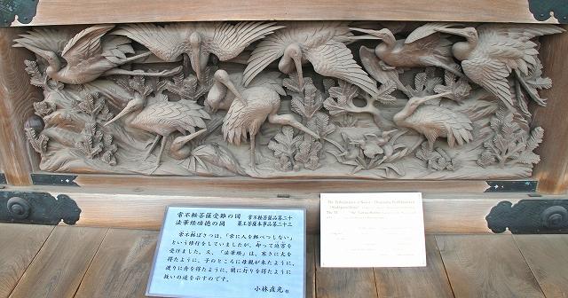 内陣彫刻-7