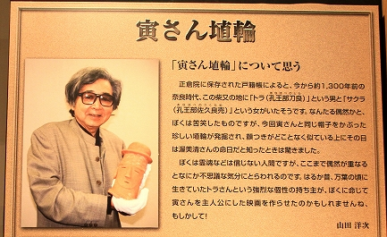 寅さん記念館-8