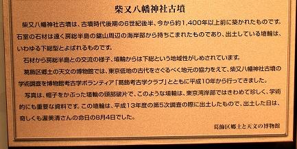 寅さん記念館-10