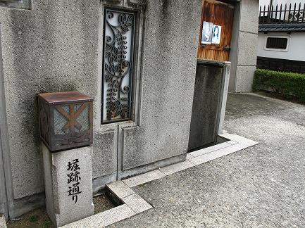 倉敷川畔-4