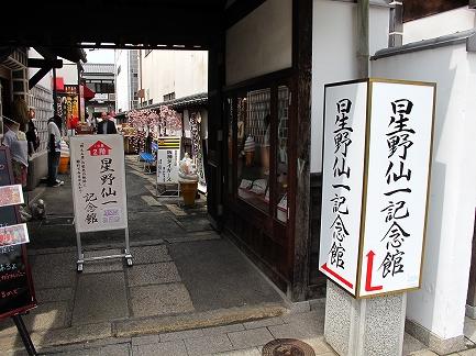 倉敷川畔-8