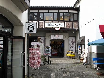 倉敷川畔-10