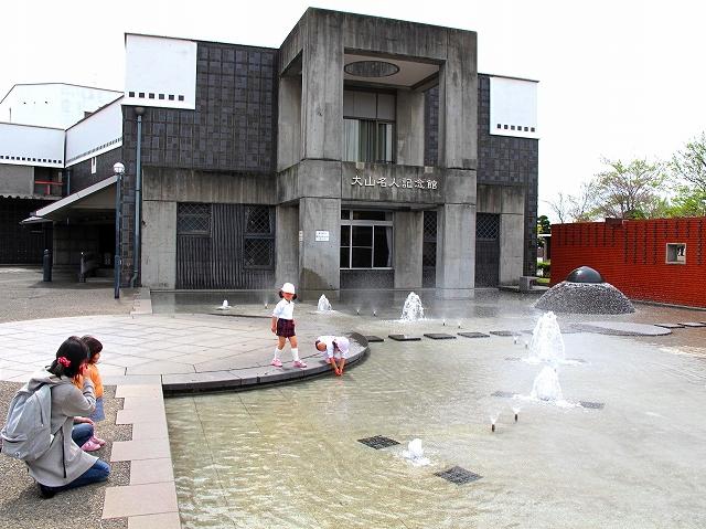 大山名人記念館-1