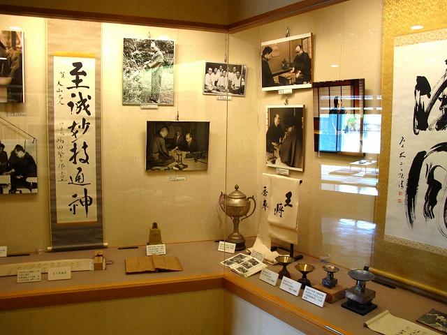 大山名人記念館-7