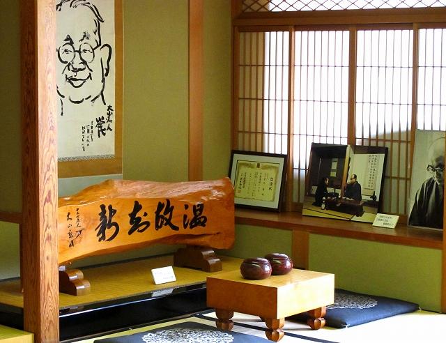 大山名人記念館-9