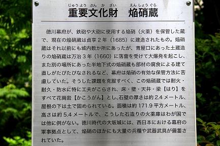 大阪城-3