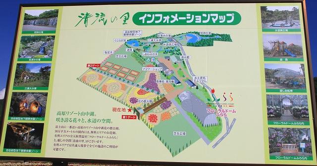 花の都公園-8