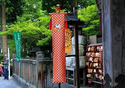 浅間神社-13