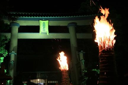 火祭り-6