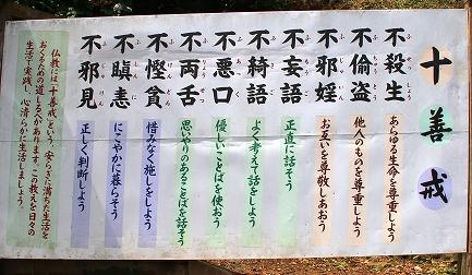 高尾山-4
