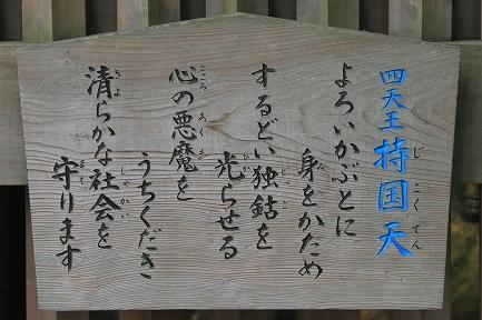 高尾山-10