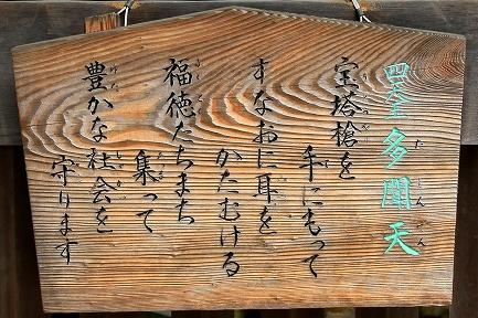 高尾山-16