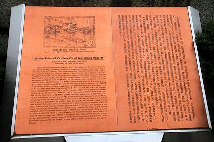 靖国神社-11