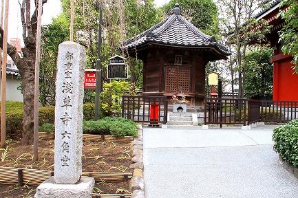 浅草寺-17