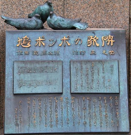 浅草寺-19