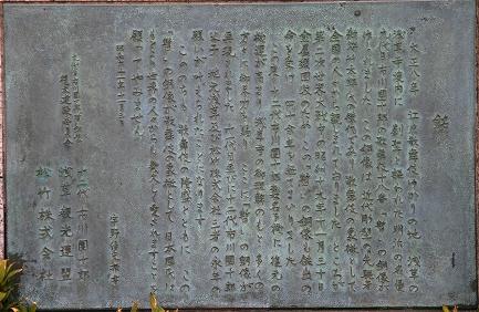 浅草寺-13