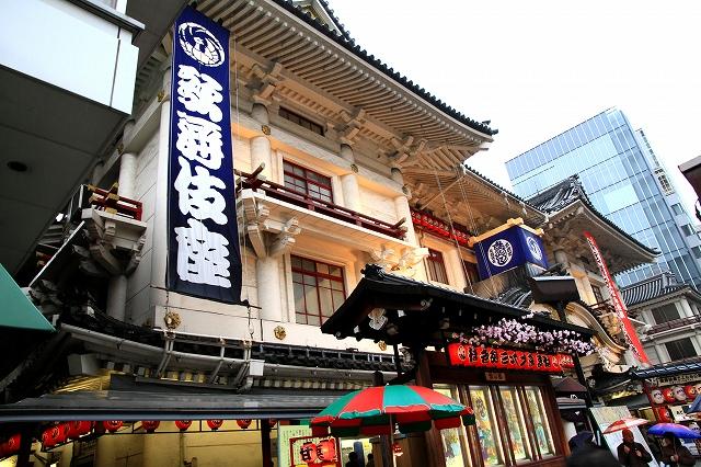 歌舞伎座-1