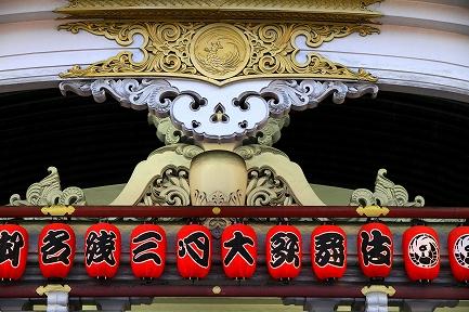 歌舞伎座-5