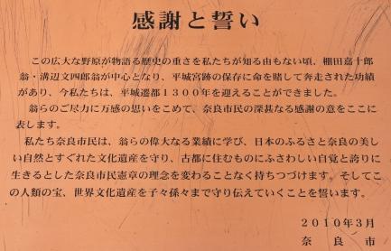 棚田嘉十郎-3