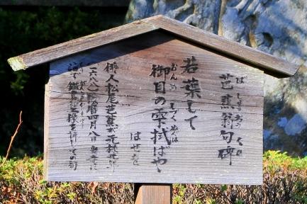 唐招提寺-11