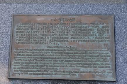 日本橋-8