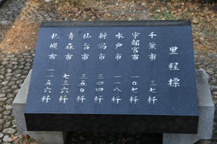 日本橋-11
