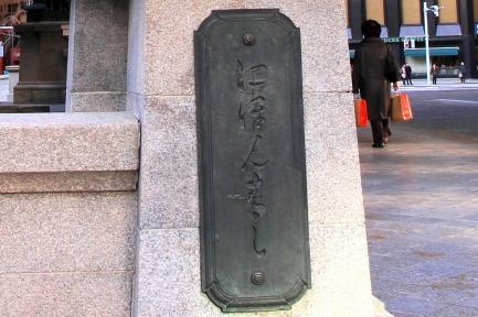 日本橋-4