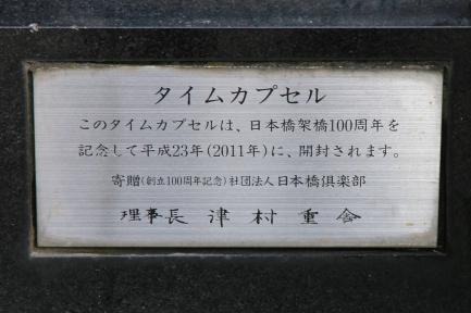 日本橋-19