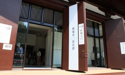 興福寺-9