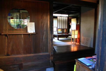 旧戸島家-5
