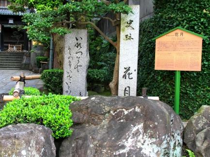 丸山公園-5