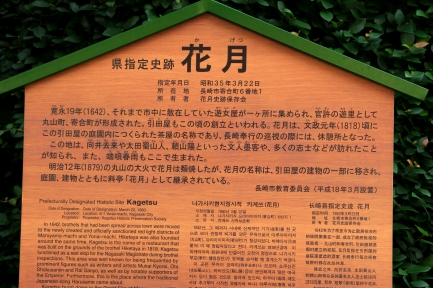 丸山公園-6