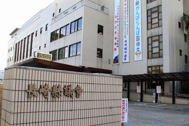 長崎県庁-2