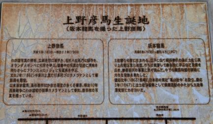 上野彦馬-2