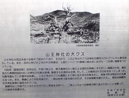 山王神社-3