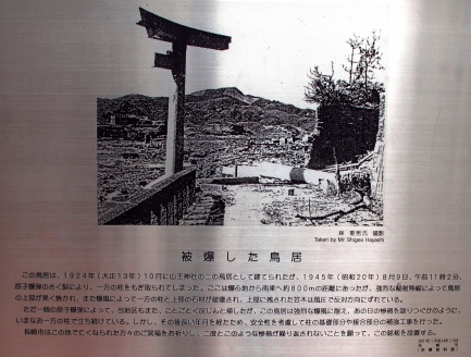 山王神社-10