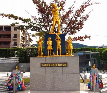 原爆殉難教え子と教師の像