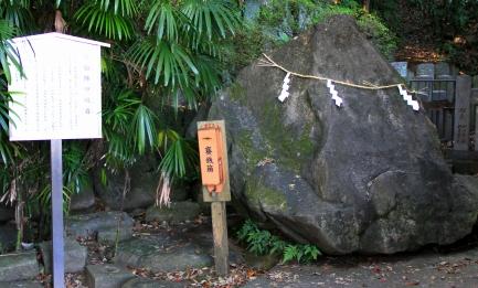 諏訪神社-12