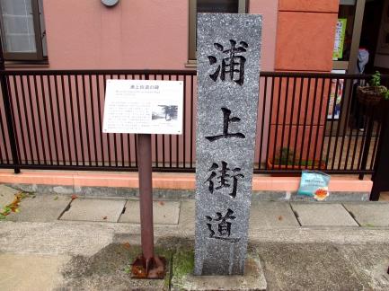 浦上街道-1