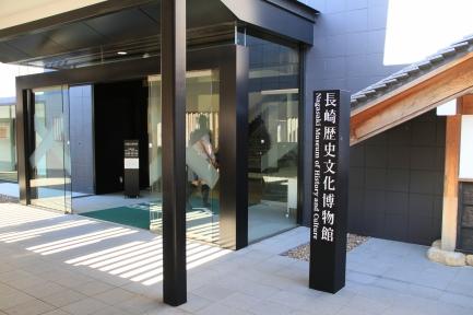 歴史文化博物館-4