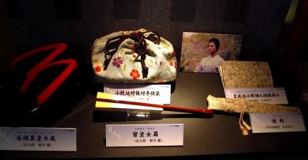 歴史文化博物館-8