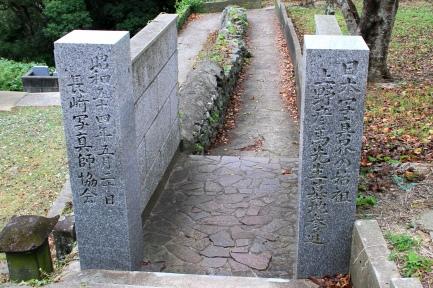 上野彦馬の墓-2